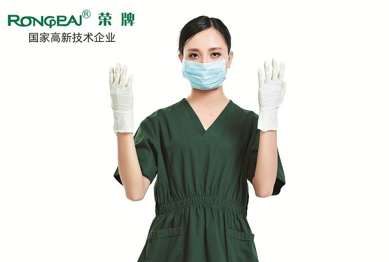 荣牌医护面料制作的洗手服