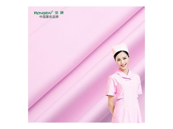 828#紫粉 精密纺双面卡新材料医护面料