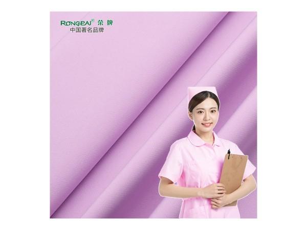 30808#紫荷粉 新款精密纺平纹吸湿排汗医护服面料