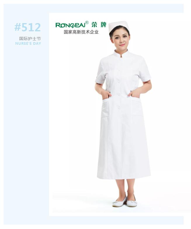 护士节|致敬平凡又伟大的白衣天使!