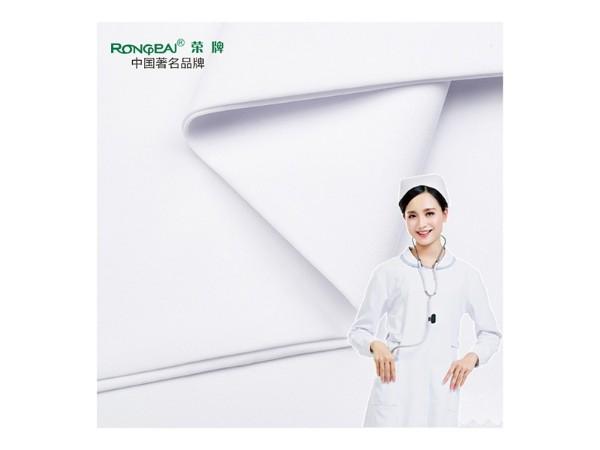 318#本白 多防新材料手术服面料(防血污 放药水 防污渍)