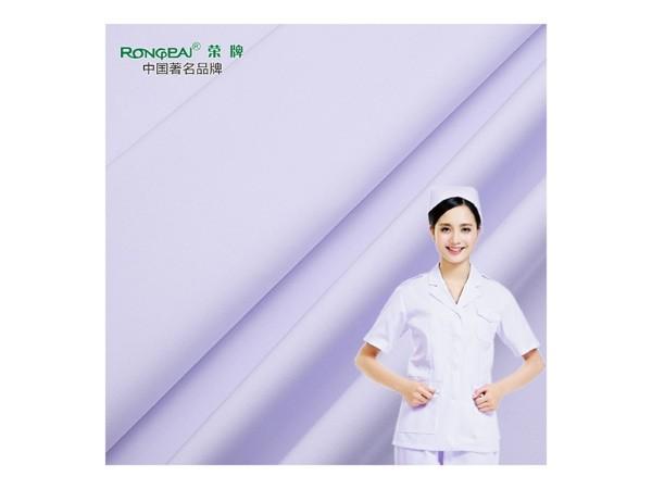 318#蓝光白 多防新材料手术服面料(防血污 放药水 防污渍)