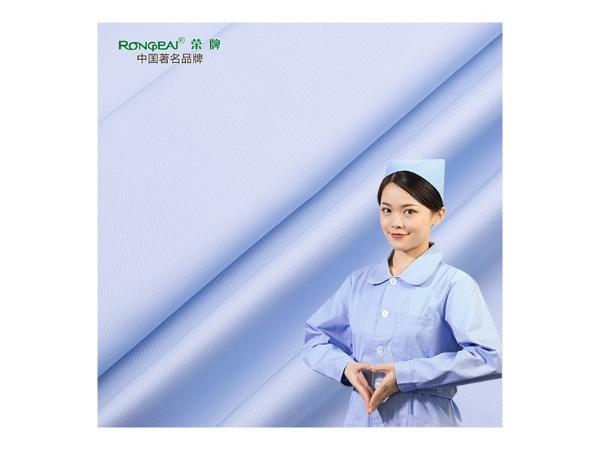 829#浅蓝 新型聚酯纤维精密纺双面卡医护面料
