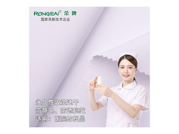 1208优丝盾#本白 新材料功能性 医护服面料 防静电 里棉感面料