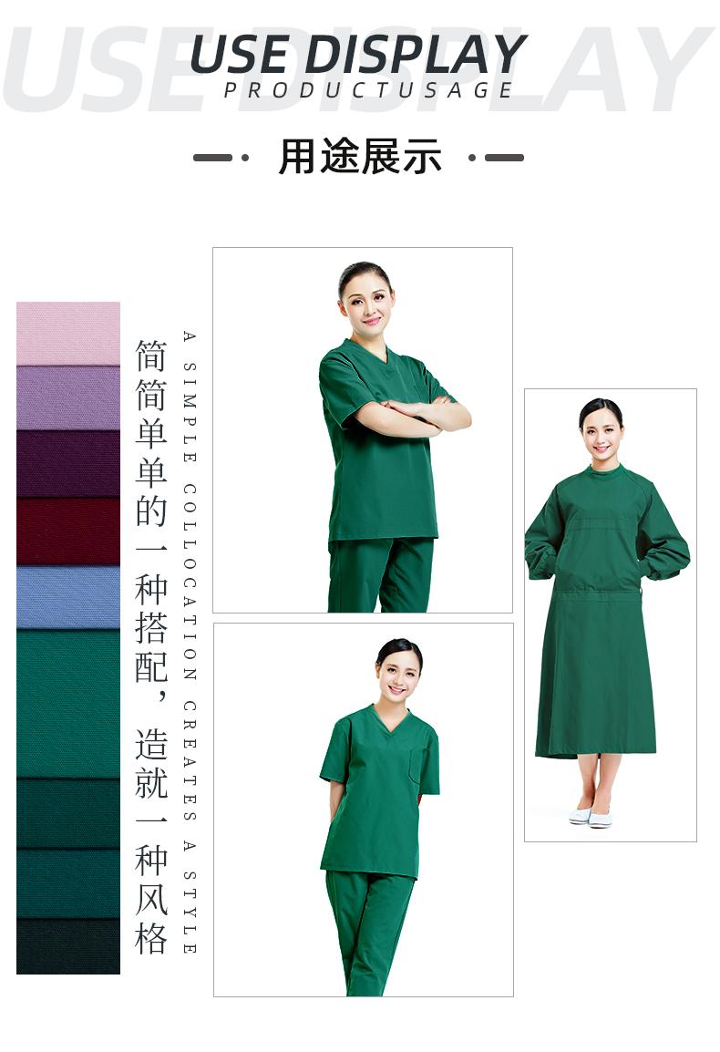 纯棉医护面料手术服医用面料#深青绿
