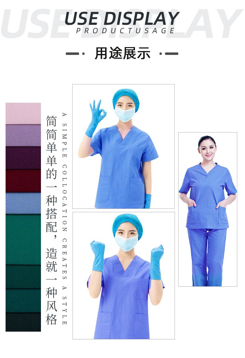 纯棉医护面料手术服医用面料#深靠蓝