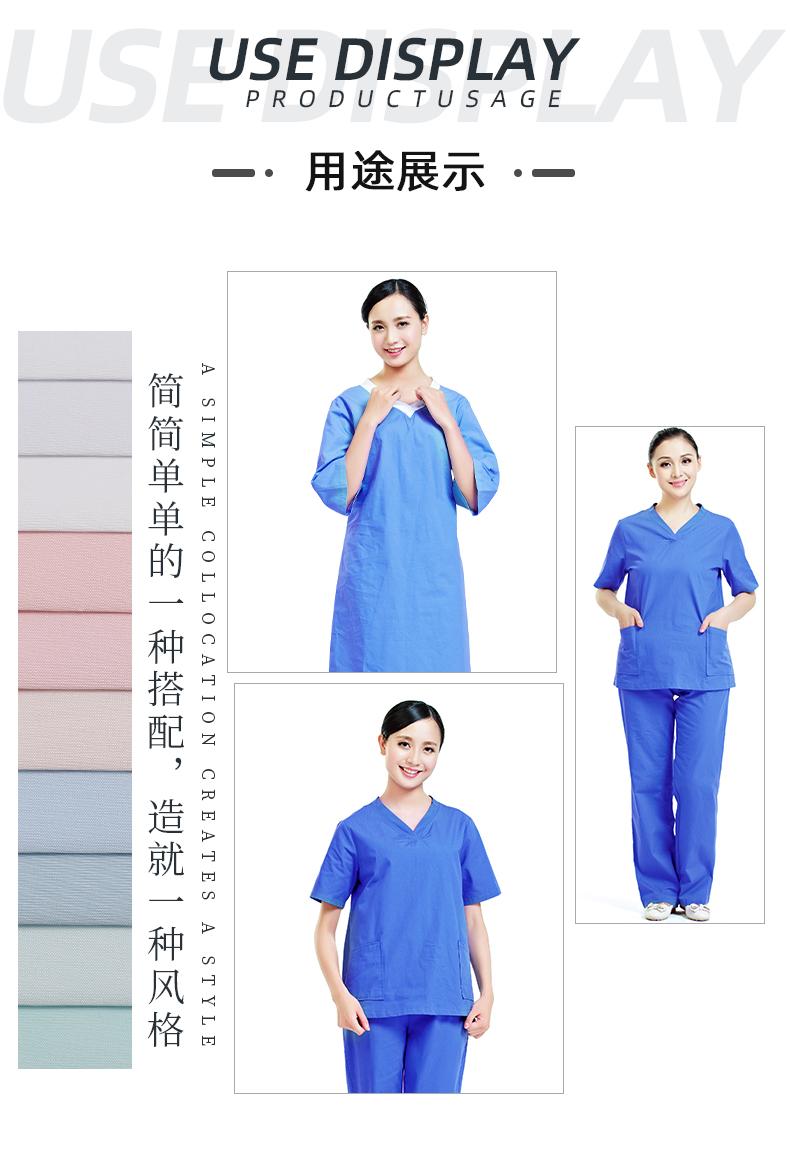 医用医护新材料亚光面料#蓝色