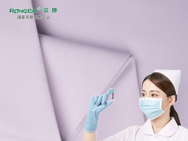 728科纺特#上海白 防静电抗菌抑菌医护面料针织医护服面料