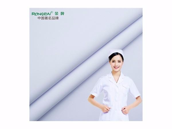 313K#蓝光白 永久性吸湿排汗快干亚光新材料医护面料