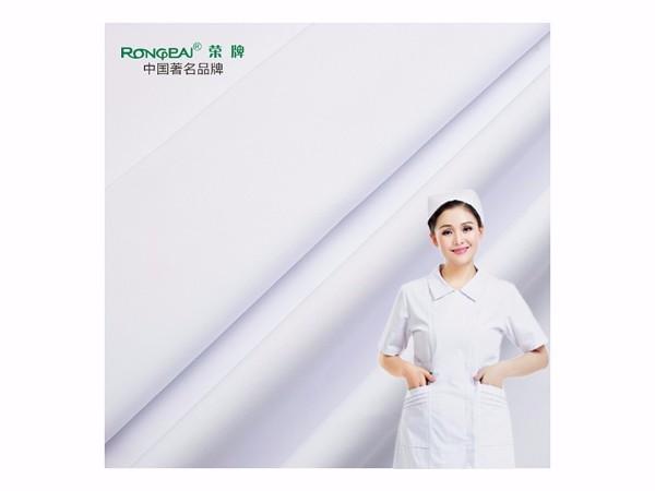 313K#上海白 永久性吸湿排汗快干亚光新材料医护面料