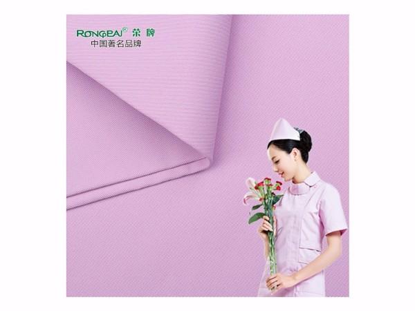 608#紫荷粉 亚光精密纺涤卡功能性新材料医护面料