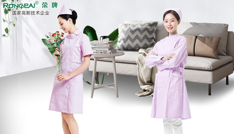 亚光精密纺功能性医护面料#紫荷粉