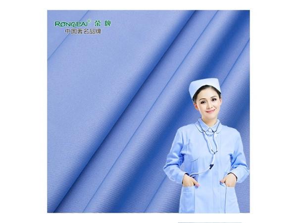 828#蓝色 精密纺双面卡新材料医护面料