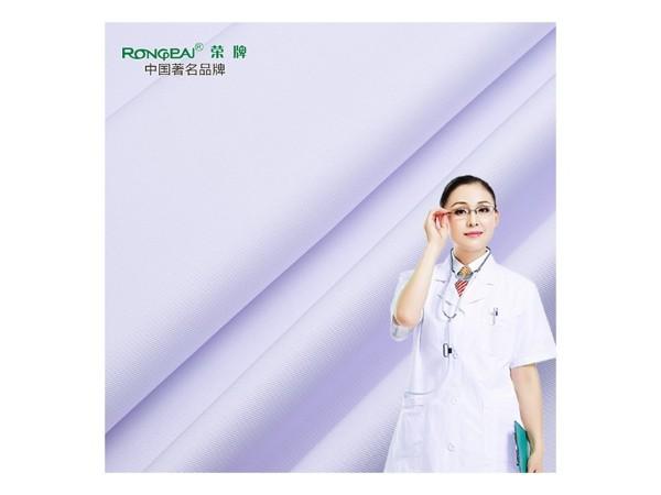828#蓝光白 精密纺双面卡新材料医护面料