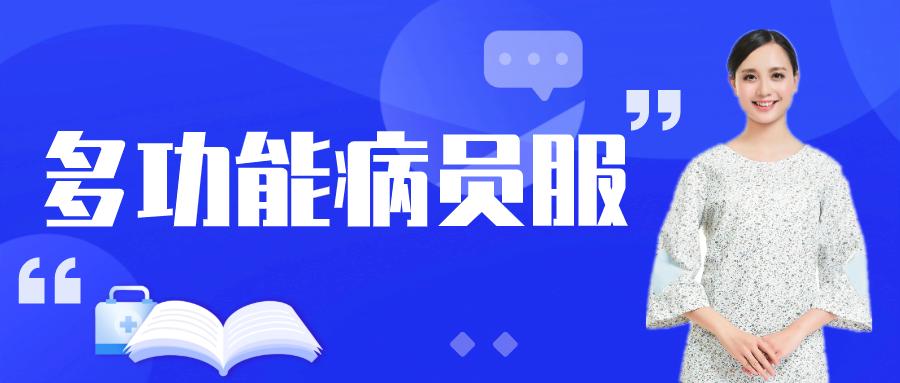 广东荣牌新材料医用面料有哪些优点?