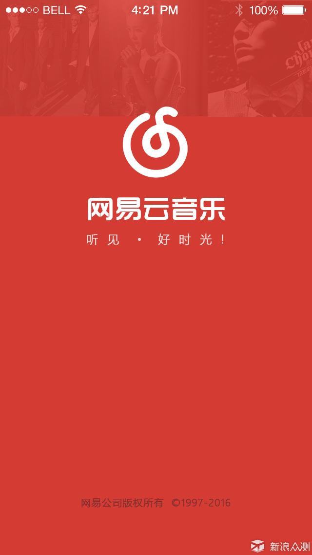 """广东荣牌医护面料:网易云:""""网抑云"""""""