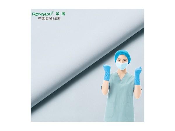 313D#淡绿 永久性吸湿排汗新材料医护服面料