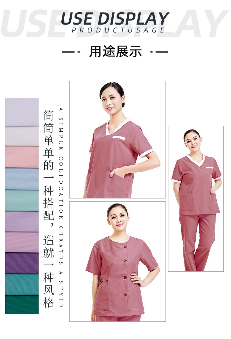 防血污防药水防污渍手术服医护面料#水粉