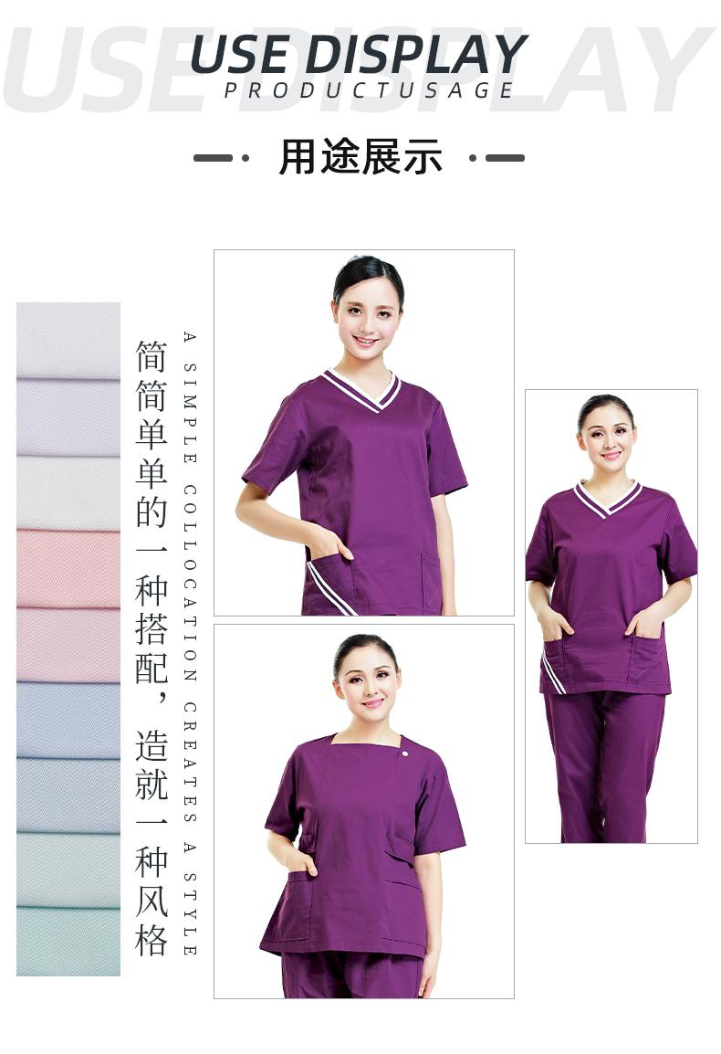 精密纺医用医护面料#葡萄紫