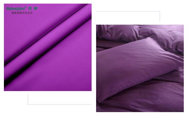 荣牌医纺|紫色系面料,缔造舒适新颖医护服