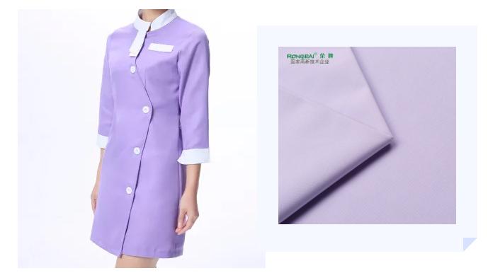 荣牌紫色面料
