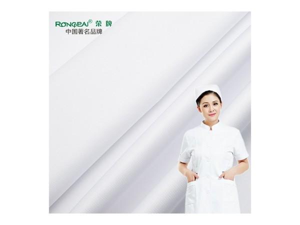 828#本白 精密纺双面卡新材料医护面料