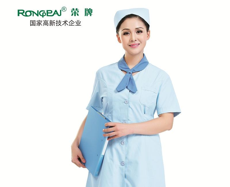 荣牌医纺护士服