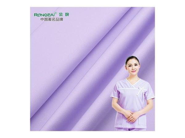 828#淡紫 精密纺双面卡新材料医护面料