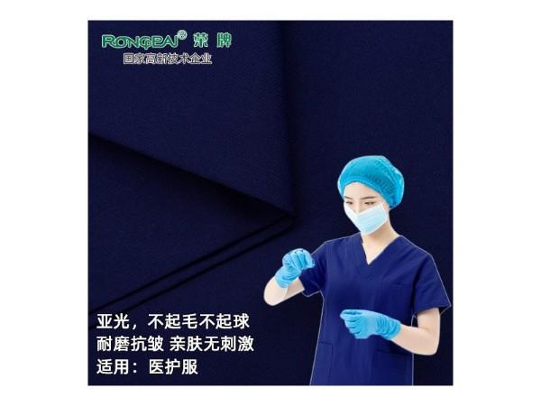 30808k#紫蓝  新款涤棉医用面料亚光医护服面料