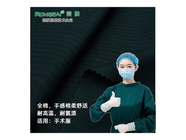 纯棉纱卡#墨绿  全棉新款医用面料平纹医用手术服面料