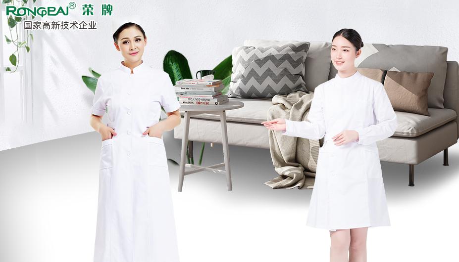 纯棉医护面料手术服医用面料#漂白