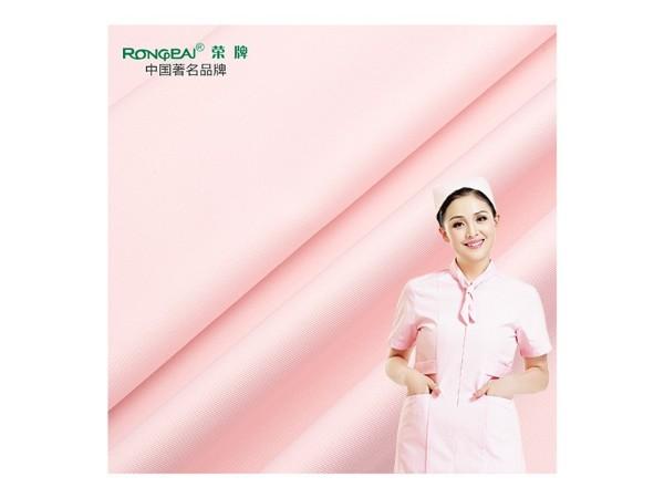 828#浅凤仙 精密纺双面卡新材料医护面料