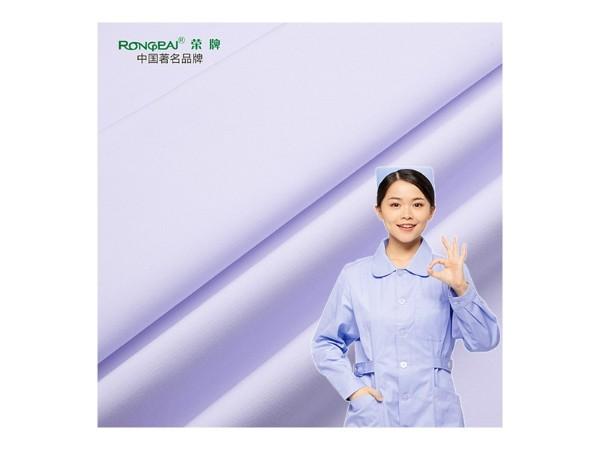 30808#蓝光白 新款精密纺平纹吸湿排汗医护服面料