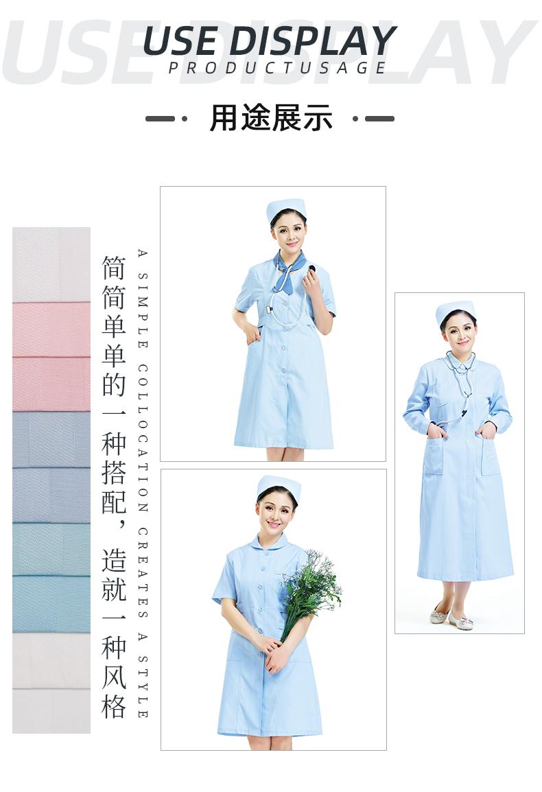 医护服面料耐氯漂医用面料#浅灰蓝