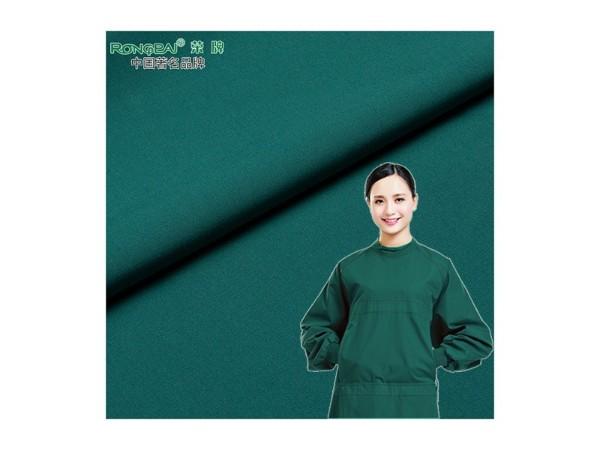 313D#草绿 永久性吸湿排汗新材料医护服面料