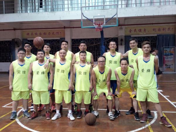荣牌团队建设-篮球活动