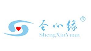 荣牌合作客户-上海圣心缘