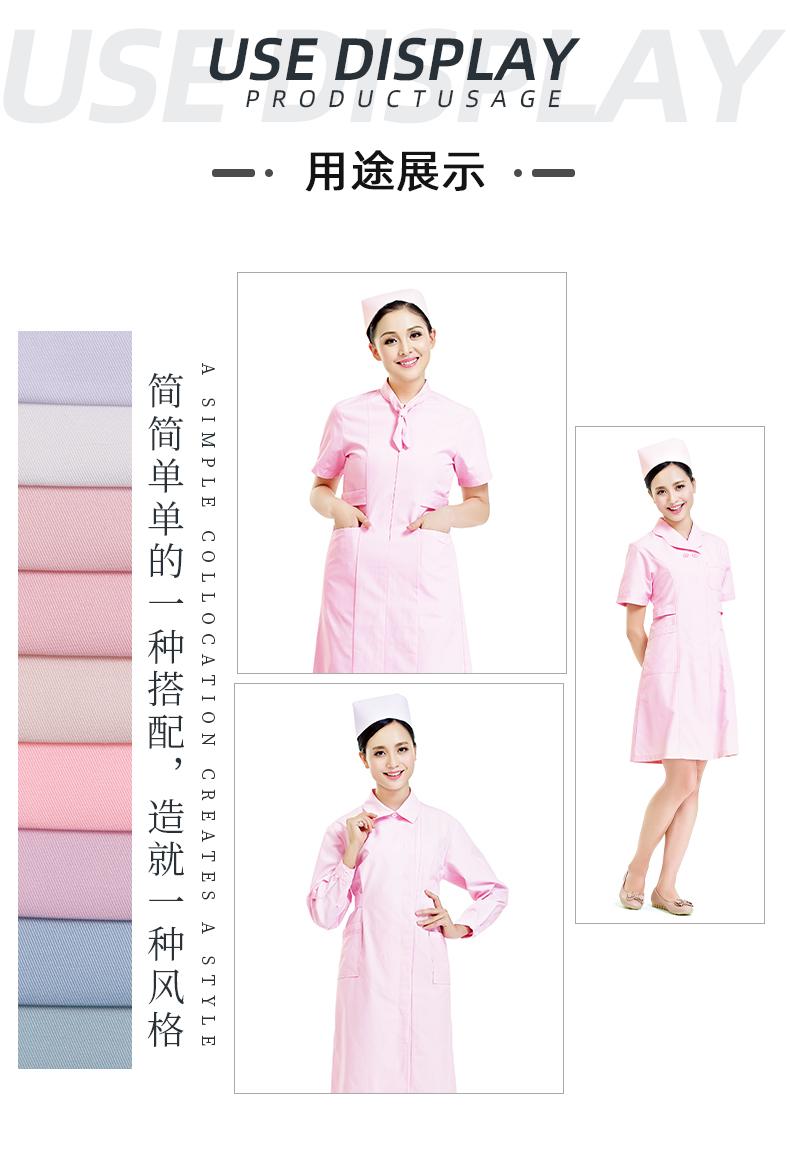 精密纺双面卡医护面料#紫粉