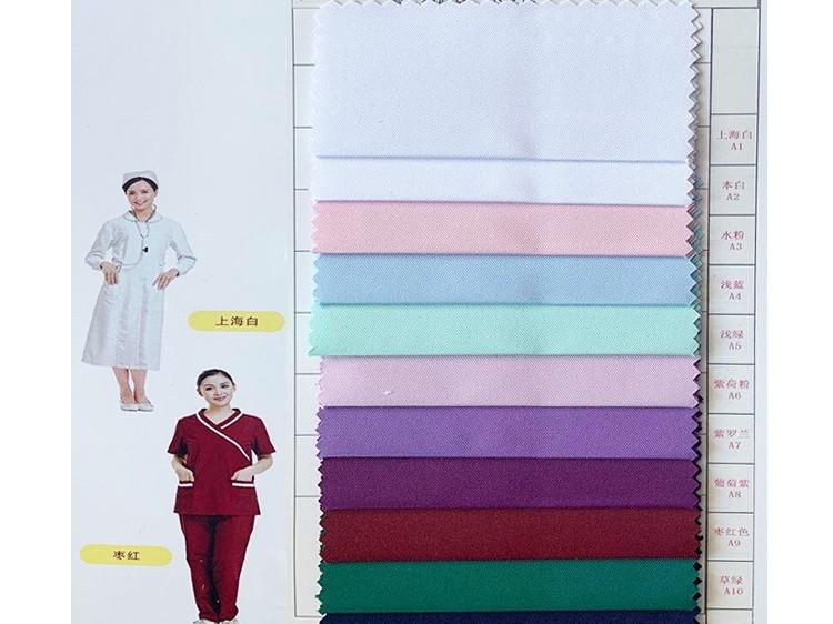 亚光精密纺涤卡功能性医用新材料面料色卡