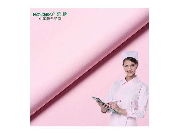 313D#水粉 永久性吸湿排汗新材料医护服面料