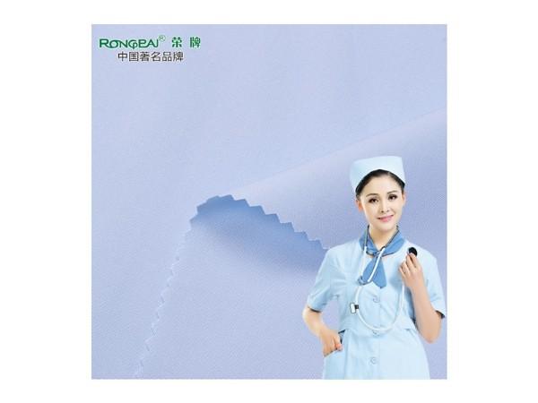 313D#浅蓝永久性吸湿排汗新材料医护服面料