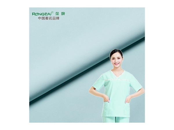 313D#浅绿永久性吸湿排汗新材料医护服面料