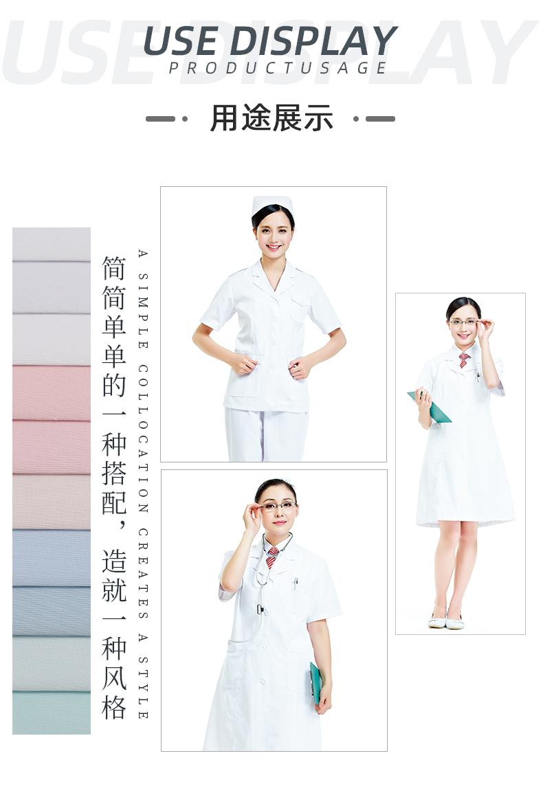 永久性吸湿排汗医护面料#上海白