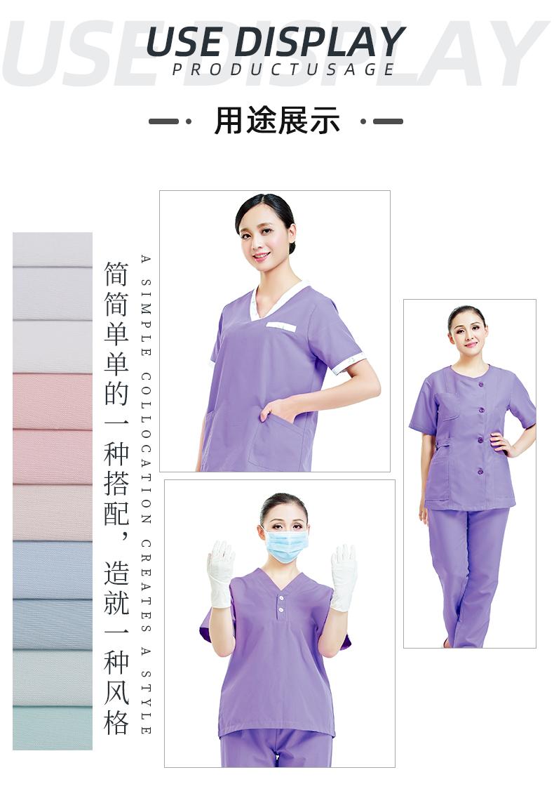 医用医护新材料亚光面料#淡紫