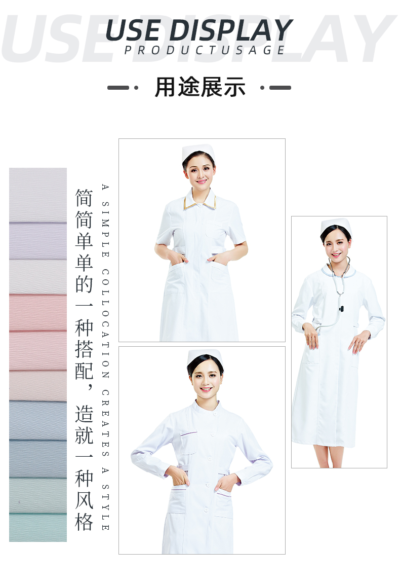 精密纺吸湿排汗医护面料#上海白